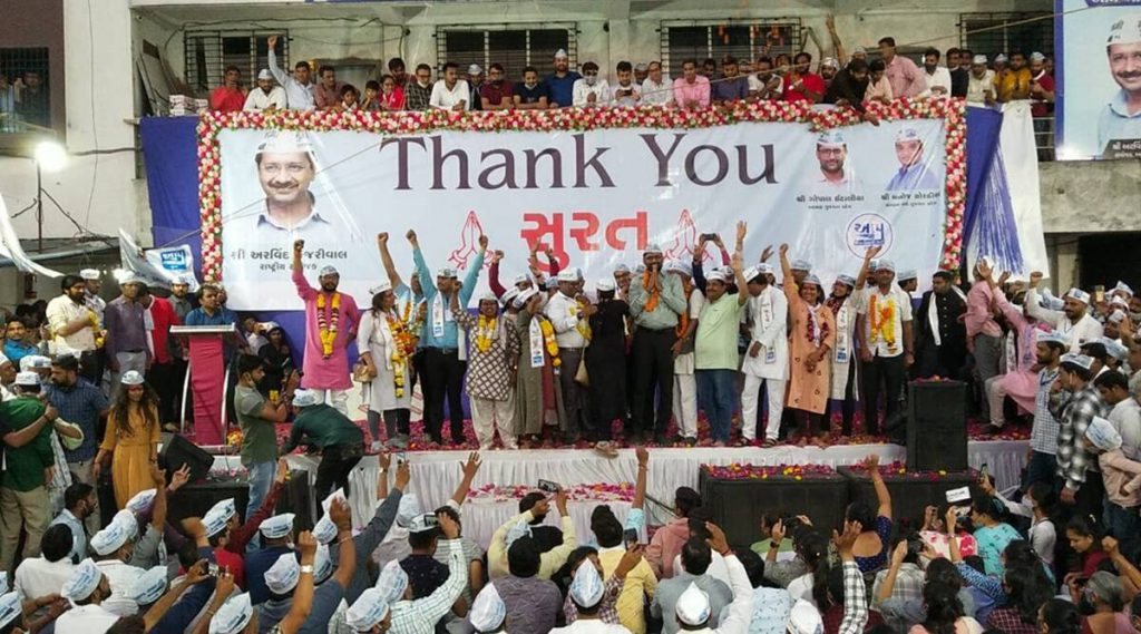 Gujarat civic polls: AAP shines in Surat, AIMIM toehold in Ahmedabad
