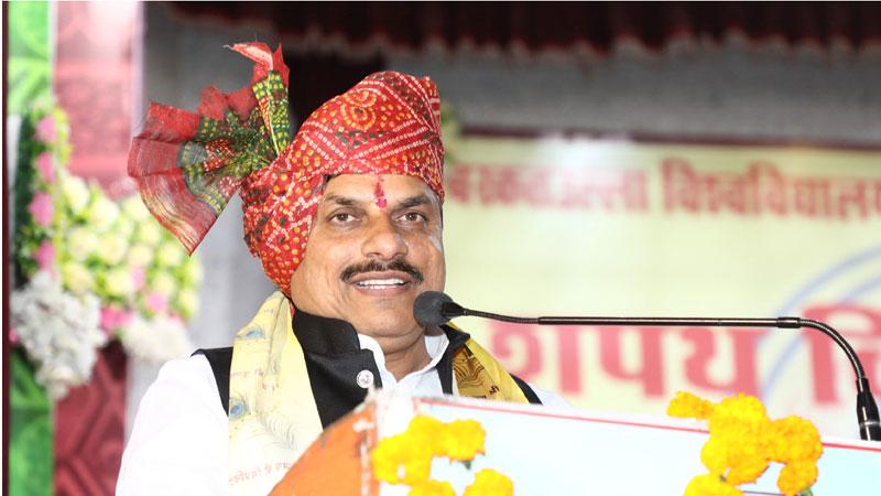 Higher Education Minister Dr. Yadav