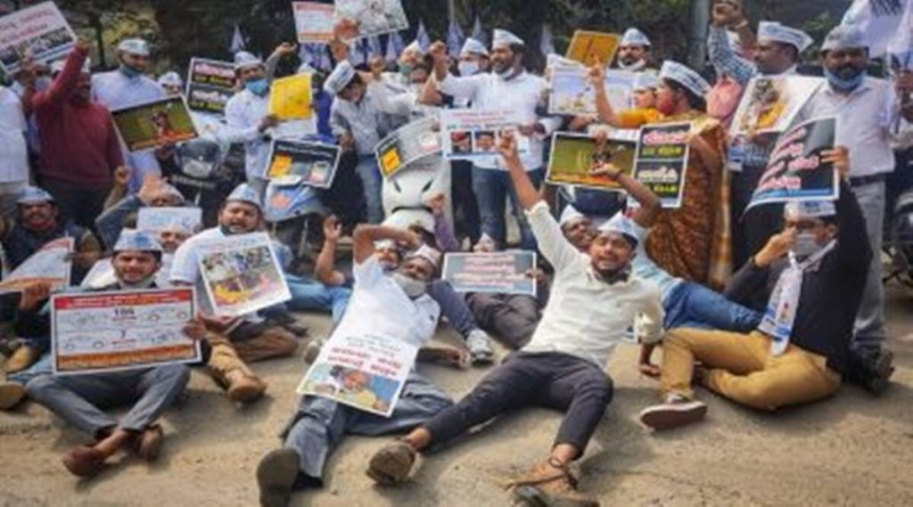 LIP, AAP protest against Modi government over rising fuel, gas prices