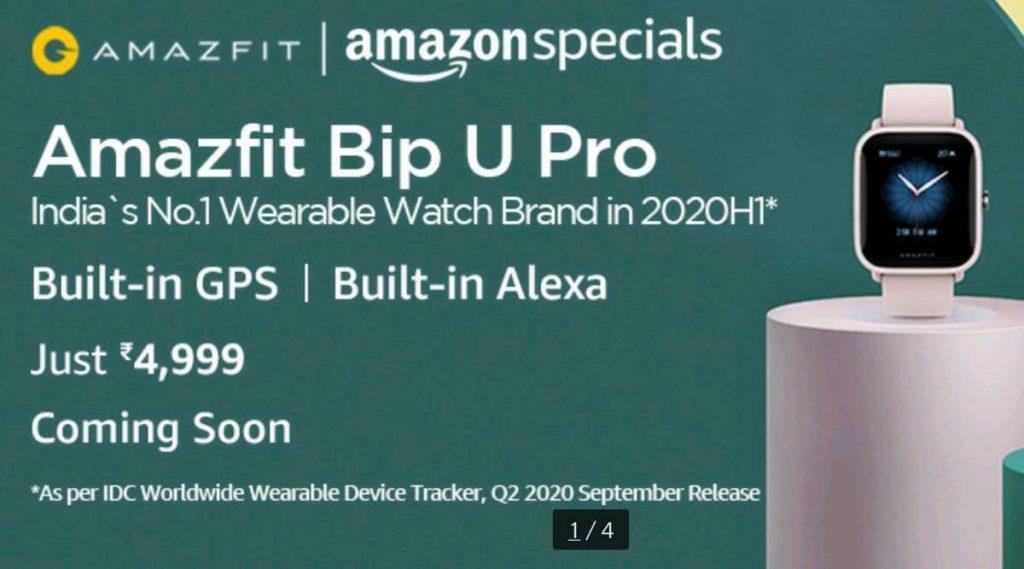 Amazfit, Amafit Bip U Pro, Amafit Bip U Pro price, Amafit Bip U Pro specifications, Amafit Bip U Pro features, Amafit Bip U Pro sale, Amafit Bip U Pro launch,
