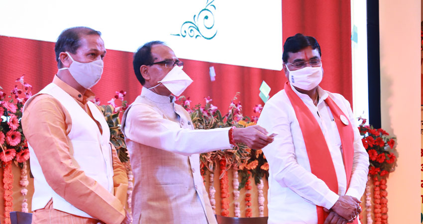 Laying the net of small, cottage and medium industries in the state is my dream as well as my resolve: Chief Minister Shri Chouhan