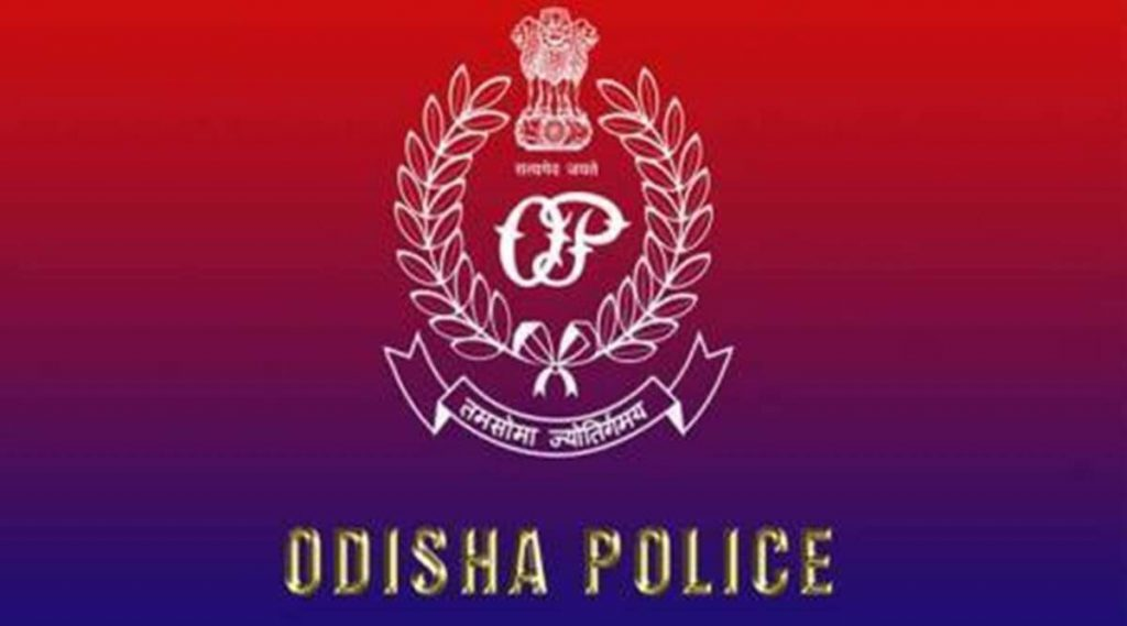 Odisha policeman suspended for dancing in uniform inside thana